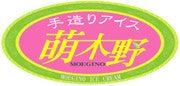 広島県 呉広域商工会