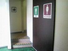 福祉住環境ネットひろしま-福屋ビヤガーデン・トイレ3