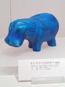 博多ホメホメ新聞-100719_1154~02.jpg