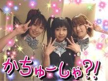 中島沙樹 Official Blog†さきっちょんずブログ†-??.JPG