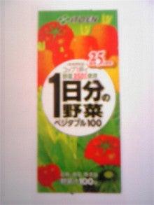 mr-panyaさんのブログ-100724_074505.jpg