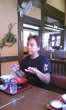 神谷宗幣オフィシャルブログ「変えよう!若者の意識~熱カッコイイ仲間よ集え~」Powered by Ameba-Image097.jpg