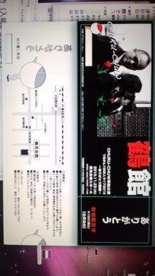 サザナミケンタロウ オフィシャルブログ「漣研太郎のNO MUSIC、NO NAME!」Powered by アメブロ-100716_0300~01.jpg