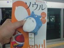 travel雑記帳--旅のアレコレ-20100724223743.jpg