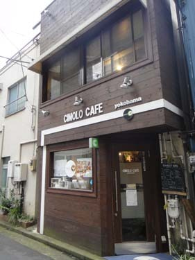 横浜発 驢馬人の美食な日々-CIMOLO CAFE