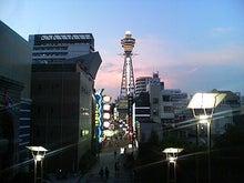 shima.blog2-20100723191729.jpg