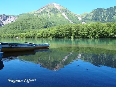Nagano Life**-大正池