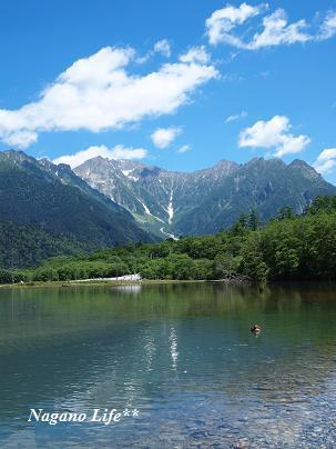 Nagano Life**-大正池3