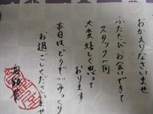 Be the Change!!~「オモイ」を「カタチ」に~-白銀屋