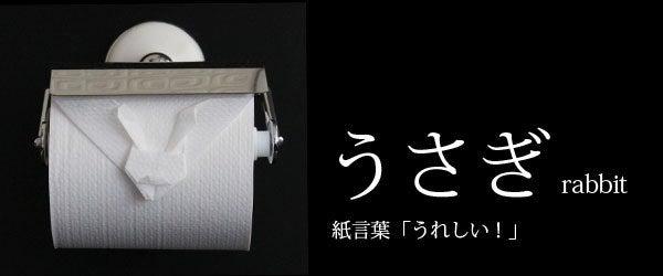 クリスマス 折り紙 トイレットペーパー 折り紙 : matome.naver.jp