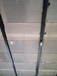 おいらの実家はゴミ屋敷-2F和室天井ビフォー