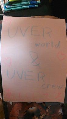 $UVERworld Crew Blog