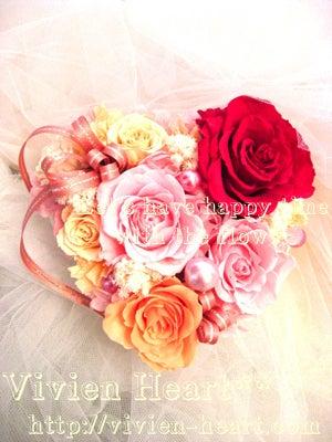 Vivien Heart** ~ヴィヴィアンハート~-スィートメモリー