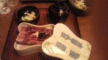 山田あきこ の オンナ磨き ブログ-2010072517470000.jpg