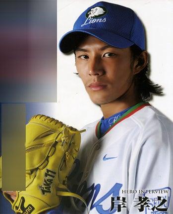 (ぼっち) イケメン・カワメンの野球選手たち ~日本プロ野球 ...