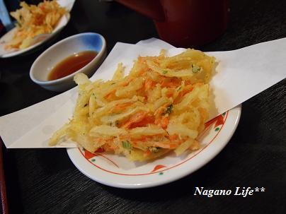 Nagano Life**-かきあげ