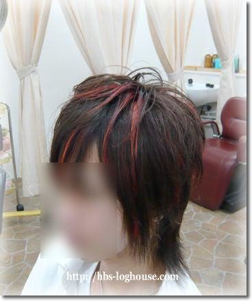 ヘアスタイル ★ メンズ ★ 赤メッシュ ★ 10代♪ 大阪 堺市 髪 ...