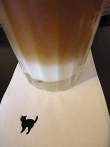 $chacoのブログ-7/26 グラス