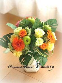 Plumerry(プルメリー)プリザーブドフラワースクール (千葉・浦安校)-クラッチブーケ ウエディング プリ