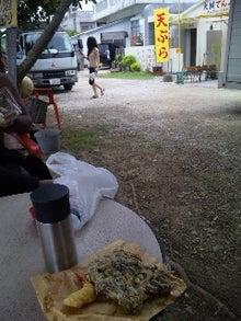 福岡29歳新米ママのブログ。☆・:*:沖縄で子育て*:.☆-100727_113835.jpg