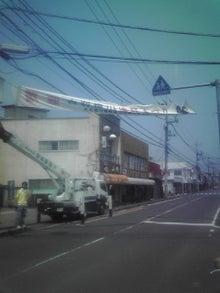 成田畳店(埼玉県宮代町)-F1000021.jpg