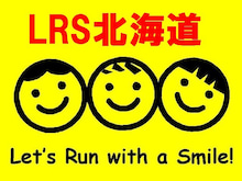LRS北海道-マーク