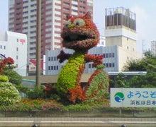 女医風呂 JOYBLOG-201007080831000.jpg