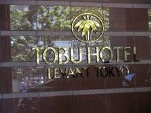 PRアイディア直売所 ~作って売るから安い~-27日東武ホテル正面ロゴ.jpg