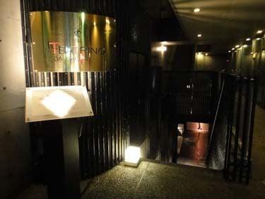 横浜発 驢馬人の美食な日々-IL TEATRINO01