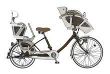 【英語上達メールセミナー】パイロットが教える90日英語上達ブログ-3人乗り自転車
