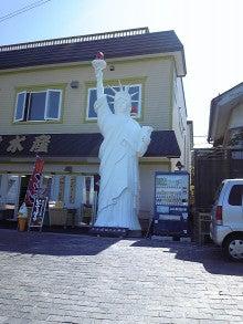 銀座Bar ZEPマスターの独り言-自由の女神像