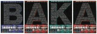 $物欲☆パラダイス-akb