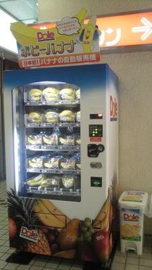 山田あきこ の オンナ磨き ブログ-2010072814320000.jpg