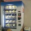 バナナの自動販売機(…