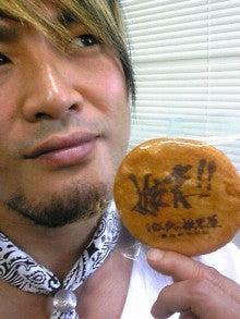 棚橋弘至 オフィシャルブログ powered by Ameba-100728_180249_ed.jpg