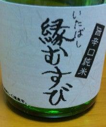 ちかまろオフィシャルブログ「誰がおかめやねん!!」Powered by Ameba