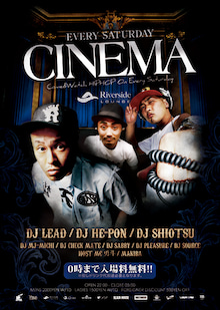 【CINEMA】@Riverside LOUNGE のブログ-CINEMA 6@Riverside LOUNGE