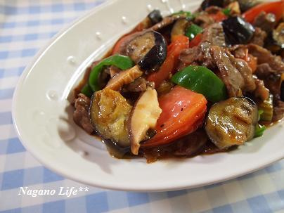 Nagano Life**-牛肉と夏野菜のしょうゆ炒め