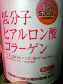 michiのブログ-100728_225537.jpg