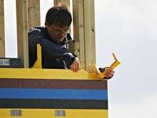 【英語上達メールセミナー】パイロットが教える90日英語上達ブログ-レゴハウス1英語