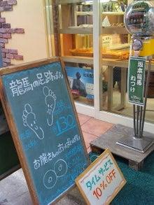 小谷あゆみブログ 「べジアナあゆ☆の野菜畑チャンネル」Powered by Ameba-100727_173732.jpg