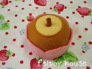 feltoy house フェルトままごと