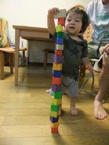 coconet東京のブログ-積み木