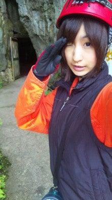 $稲富菜穂オフィシャルブログ「それゆけ稲富団」powered by Ameba-100729_121035_ed.jpg