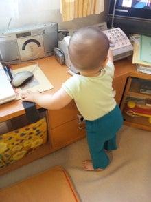 欲張りワーキングマザーのイロイロ奮闘記      ~ただいま第二子育休中~-100730_064423.jpg