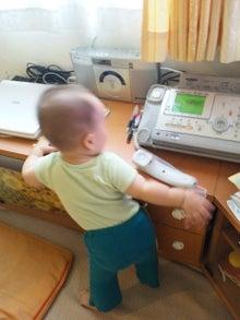 欲張りワーキングマザーのイロイロ奮闘記      ~ただいま第二子育休中~-100730_064217.jpg