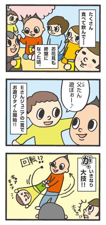 $モジャ・ブロ-鷲尾日記23_1