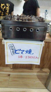 旬感居酒屋む~ちゃんのブログ-20100730170221.jpg