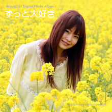 $ミユキ Official Blog 「M」-Zutto Daisuki
