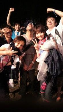 高樹千佳子のオフィシャルブログ 『ちーたか』-2010073023250000.jpg